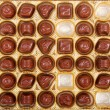 Stock Photo: Variation of chocolate candy in box