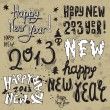 Stock Vector: Happy New Year 2013 grunge text