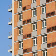 Condominium — Stock Photo