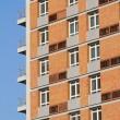 Condominium — Stock Photo #13822469