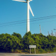Wind turbine — Foto de stock #24189407