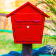 Asian postbox — Stock Photo