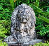 Sculpture lion — Stock Photo