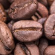 Heap of coffee beans — Stock Photo #34293203