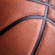 Basketball ball background — Foto de Stock