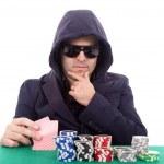 Thoughtful poker player — Stock Photo #51521707