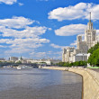 Kotelnicheskaya Embankment Apartments — Stock Photo