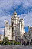 Kotelnicheskaya Embankment Apartments — Stock Photo