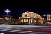 Bolsjojteatern — Stockfoto