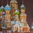 View of St. Basil's Cathedral at night — Stock Photo