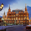 Historical Museum at Night Moscow Russia — Stockfoto