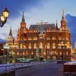 gece Moskova Rusya tarihi Müzesi — Stok fotoğraf