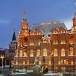 Historical Museum Moscow — Stock Photo #21621193