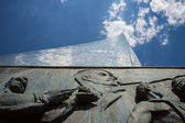 "Monument ""To the Conquerors of Space"", Moscow, Russia — Foto de Stock"