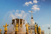 Fountain friendship of people in VDNKH, Moscow, Russia — Stock Photo