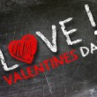 Love valentines day school board — Stock Photo