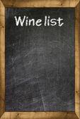 Wine list written with white chalk on a blackboard — Stock Photo