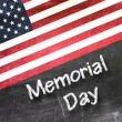 Memorial day — Stock Photo