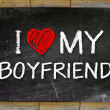 I love My Boyfriend — Stockfoto