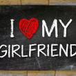 I love My Girlfriend — Stok fotoğraf