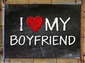 Amo a mi novio — Foto de Stock