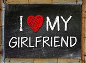 我爱我的女朋友 — 图库照片