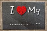 I love my ... — Stock Photo
