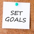 Set Goals — Stock Photo