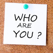 Who Are You — Stock Photo