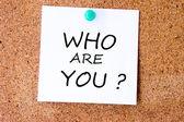 Wer bist du — Stockfoto
