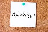 Dziekuje-谢谢你在波兰语语言 — 图库照片