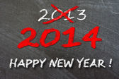 New year vintage chalk text label — Stock Photo