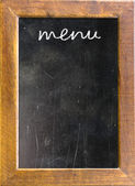 Menu title written with chalk — Stock Photo