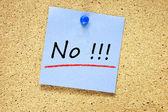 No on blue sticky note — Stock Photo