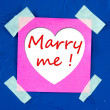 Marry me — Stock Photo #31970813