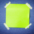 Green sticky note — Stock Photo #31993025
