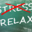 Stress and Relax — Stock Photo