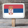 Flag of Serbia — Stock Photo #37147891