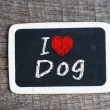 I love my Dog written with chalk on the school blackboard — Stock Photo #37629923