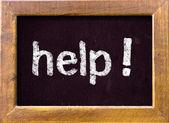 Help ! — Stock Photo