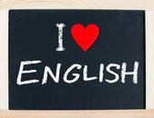 英語を愛する — ストック写真