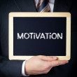 Motivation — Stock Photo #39418075