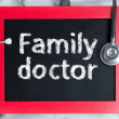 Family doctor — Stock Photo #40112913