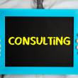Consulting — Stock Photo #40254543