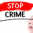 Stop Crime. — Stock Photo