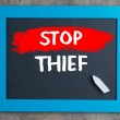 Stop thief — Stock Photo #40505485