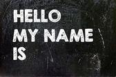 Merhaba benim adım — Stok fotoğraf
