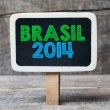 Brasil soccer 2014 — Stock Photo