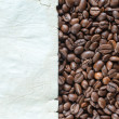 Note on coffee beans — Stock Photo