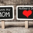 I love my mom  and mother day — Stock Photo #42429983